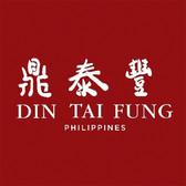 Website Logo_Din Tai Fung.jpg