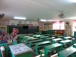 H.N. CAHILSOT CENTRAL ELEMENTARY SCHOOL