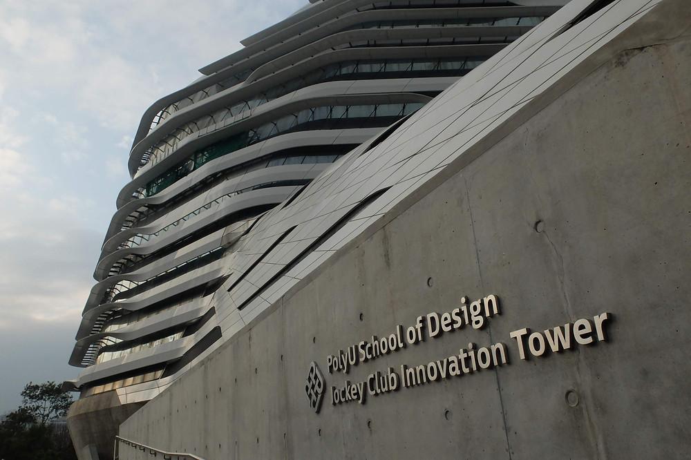 JCIT di Kompleks Hong Kong Polytechnic University. (Picture : K+AD Firma Ars)