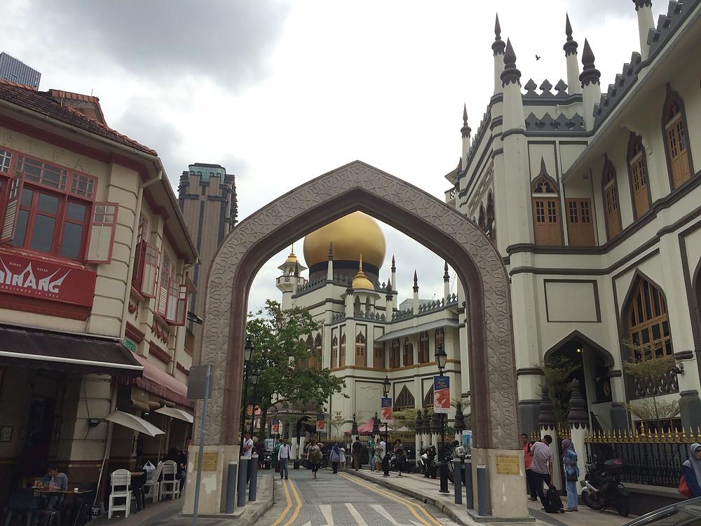 Karakter Kerajaan Melayu di Mesjid Sultan. (Pict : K+AD Firma Ars)