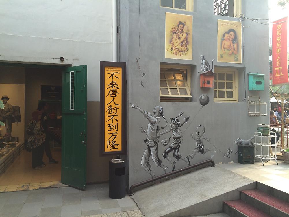 Mini Museum (Pict : K+AD Firma Ars)