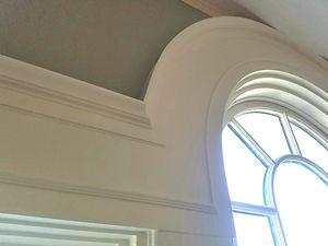 roslindale window trim.jpg