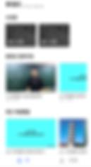 Screenshot_2018-10-04-10-42-47-656_com.a