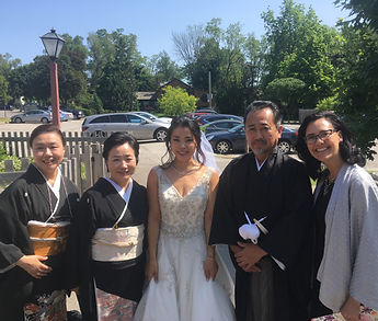 Toronto Japanese Wedding Officiant.jpeg