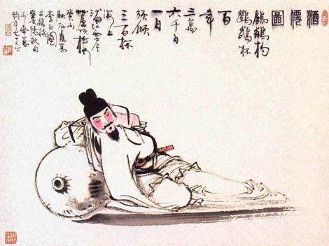 Retiro de Yoga dos Sonhos - Ming Zhan e