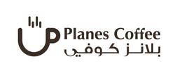 Planes Coffee