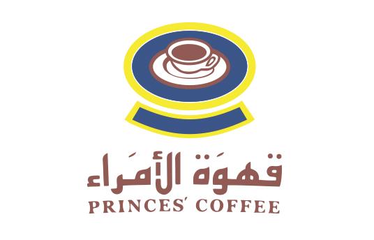 قهوة الامراء