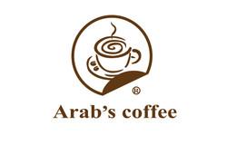 قهوة العرب