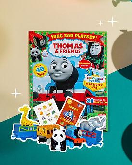 Thomas & Friends Box.jpg