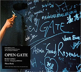 OPEN GATE Photo Book