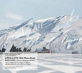 OPENGATE 2016 Photo Book
