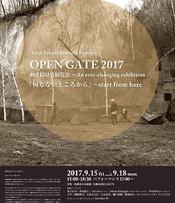 OPEN GATE 2017 poster