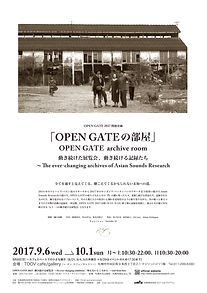 OPEN GATE no heya poster