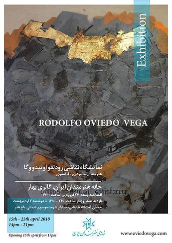 Poster Tehran exhibition b nazanin.jpg