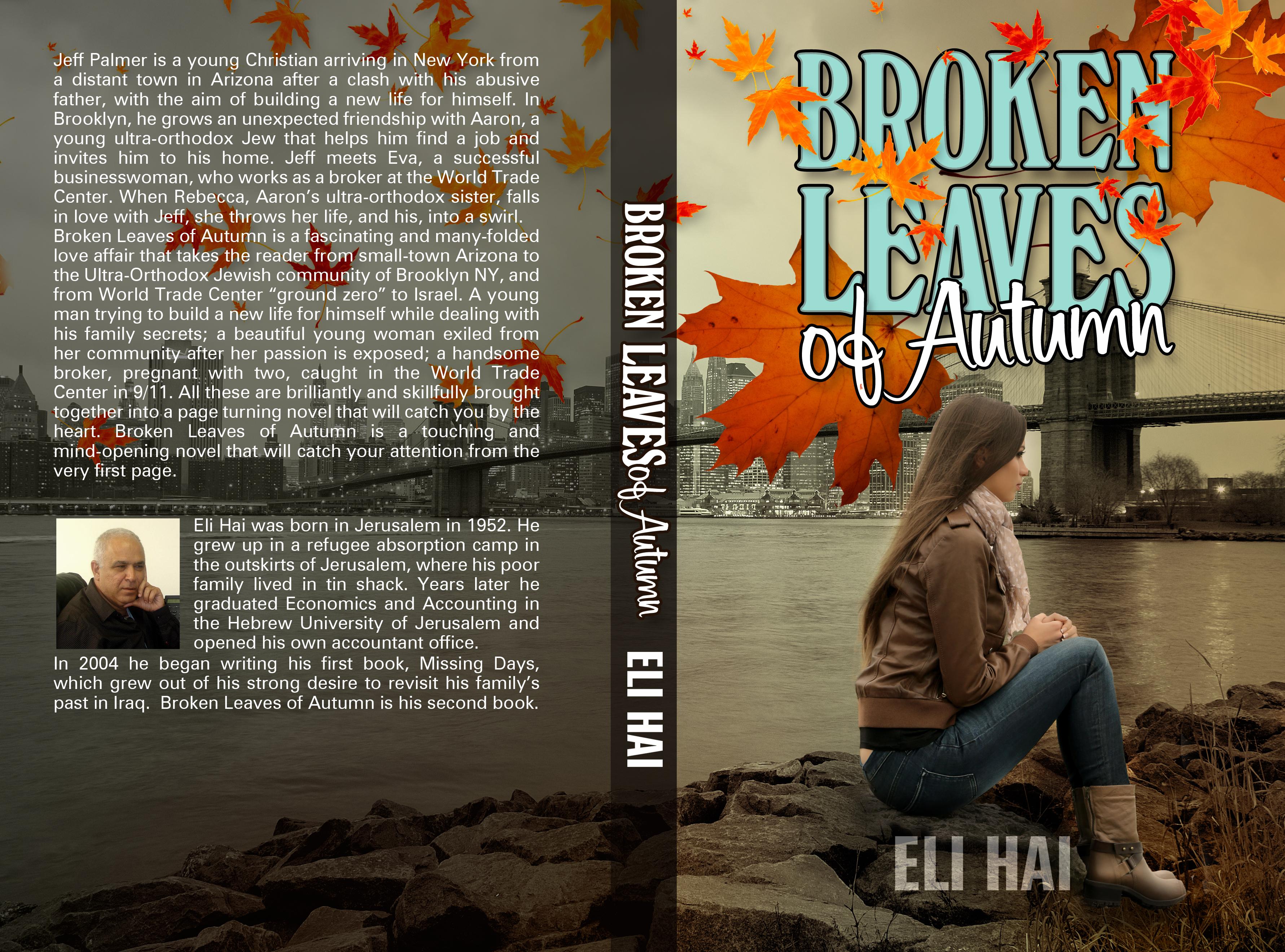 BrokenLeaves