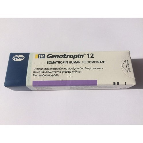 Genotropin Cartridge(Greece)