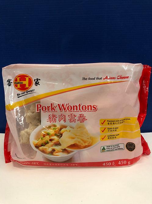 Wontons Pork 30's