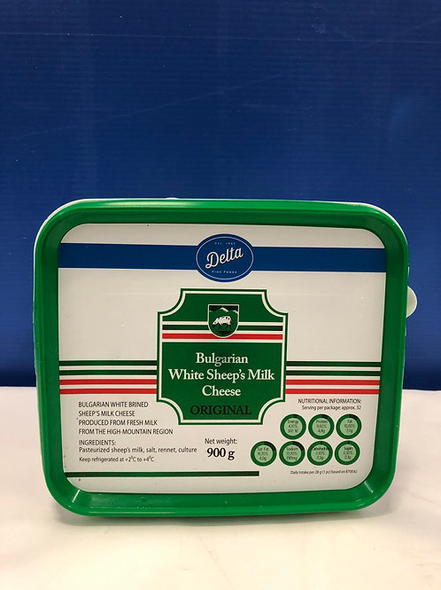Fetta Cheese  Bulgarian 900g