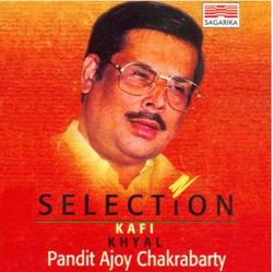 Selection: Kafi Khayal