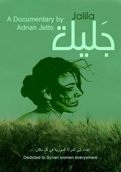 Adnan Jetto