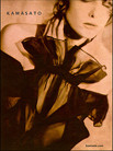 Ad for KAMISATO clothing line by photographer Scott Lockwood, Los Angeles c. 1997