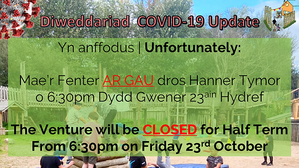 COVID19 PG closed.png