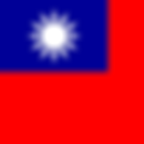 2000px-Flag_of_the_Republic_of_China.svg
