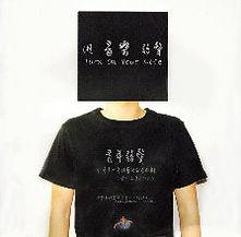 香港 - KK Studio - 禮賢會瓊宮樓分處錄音室 - 2012義工作品