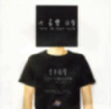 香港 - KK Studio - Turn On Your Life 2011