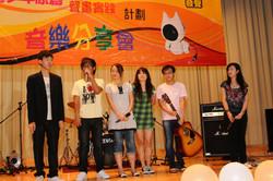 2009「聲畫傳意」青少年原創聲畫實踐計劃音樂分享會