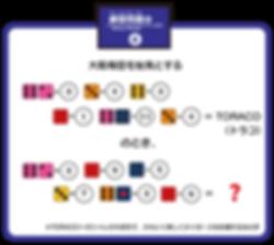 練習問題 -集約修正-06.png