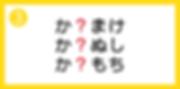 練習問題-改-04.png