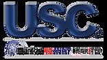 USC new logos transparent.png
