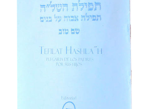 "Tefilat Hashla""h"