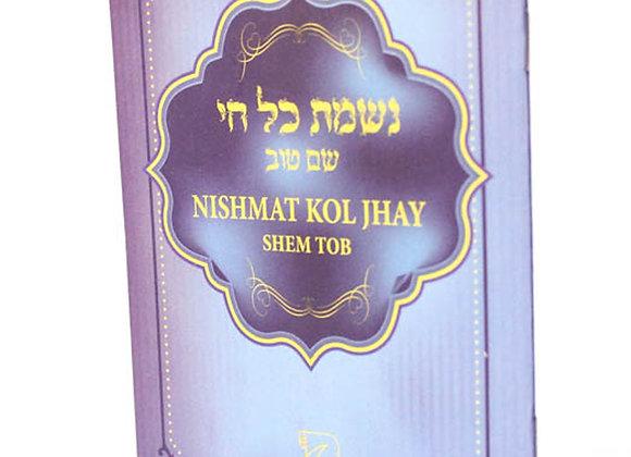 Nishmat Kol Jhay
