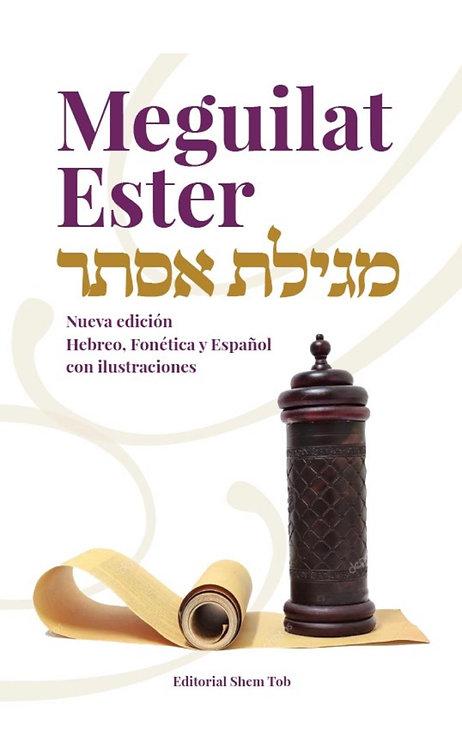 Meguilat Esther ilustrada