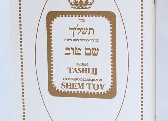 Tashlij