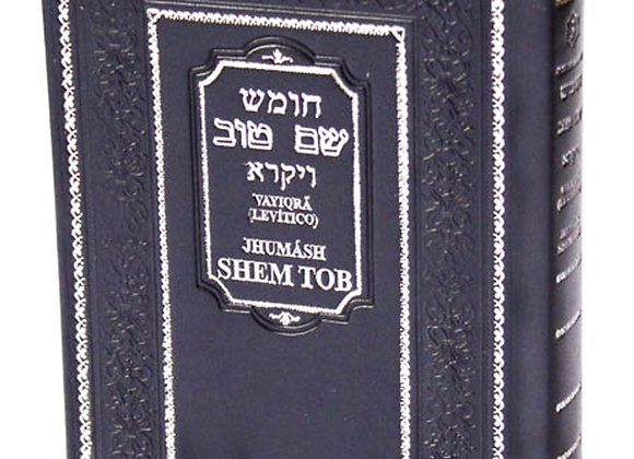 Jumash Vayikra
