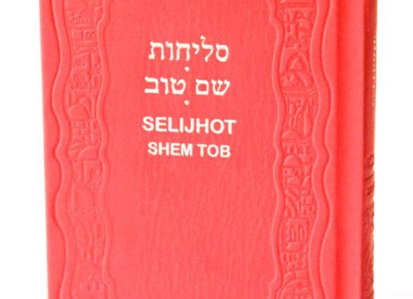 Selijhot