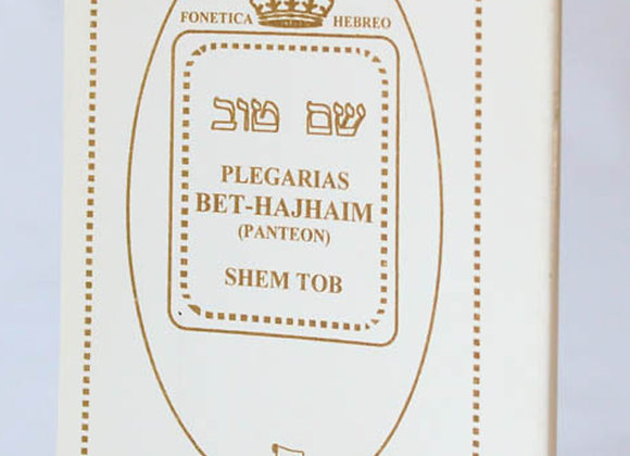 Bet Hajayim