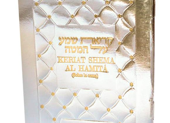 Keriat Shema Al Hamitá