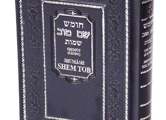 Jumash Shemot