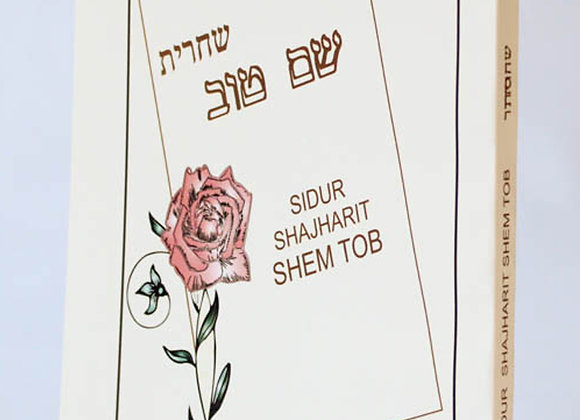 Sidur de Shajhrit