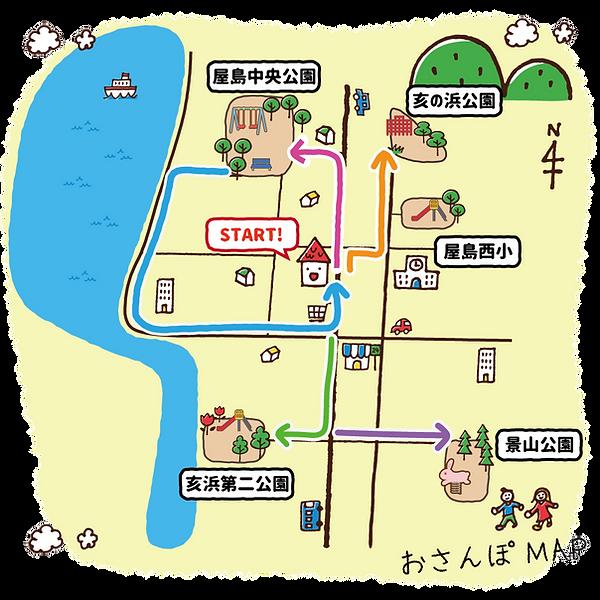 おさんぽルート-min.png