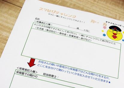IMG_3359%E4%BF%AE%E6%AD%A3-min_edited.jp
