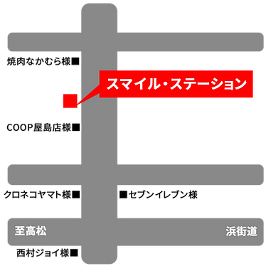 スマイルステーション地図透過.png