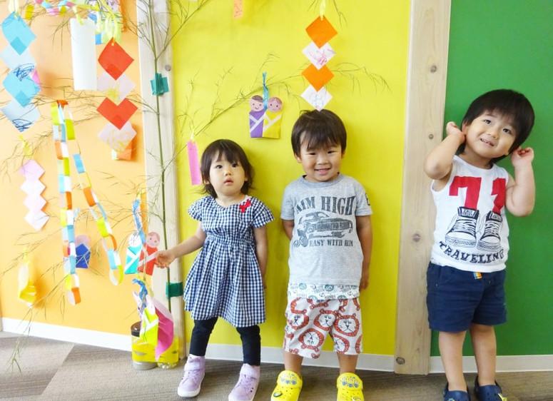 毎年笹の木を用意して短冊を子ども達が作ります。