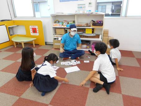 英語のカードゲーム遊び