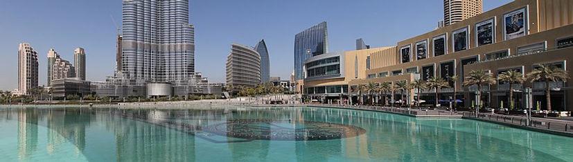 810px-The_Dubai_Fountain_02.jpg