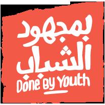 علامة بمجهود الشباب awarded done by youth